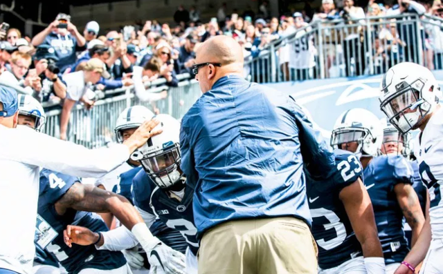 Penn State Football: Shorter Already Passes Eye Test